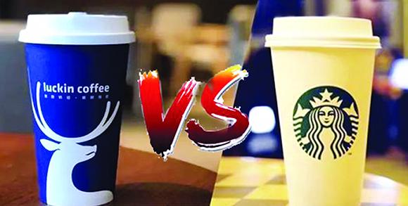 中国的咖啡大战