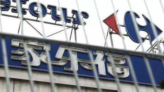 苏宁收购家乐福中国